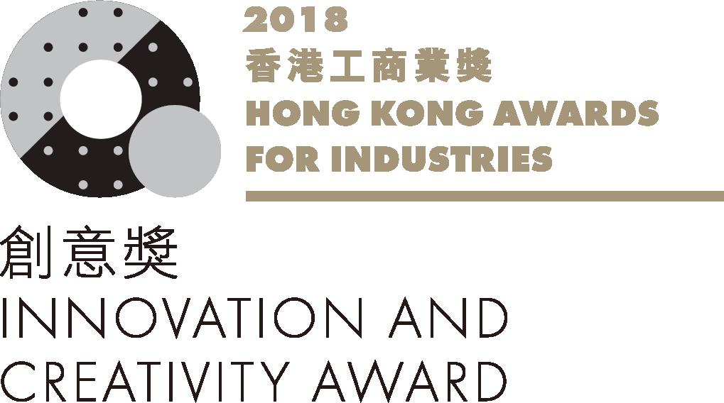 HKIndustrie2018