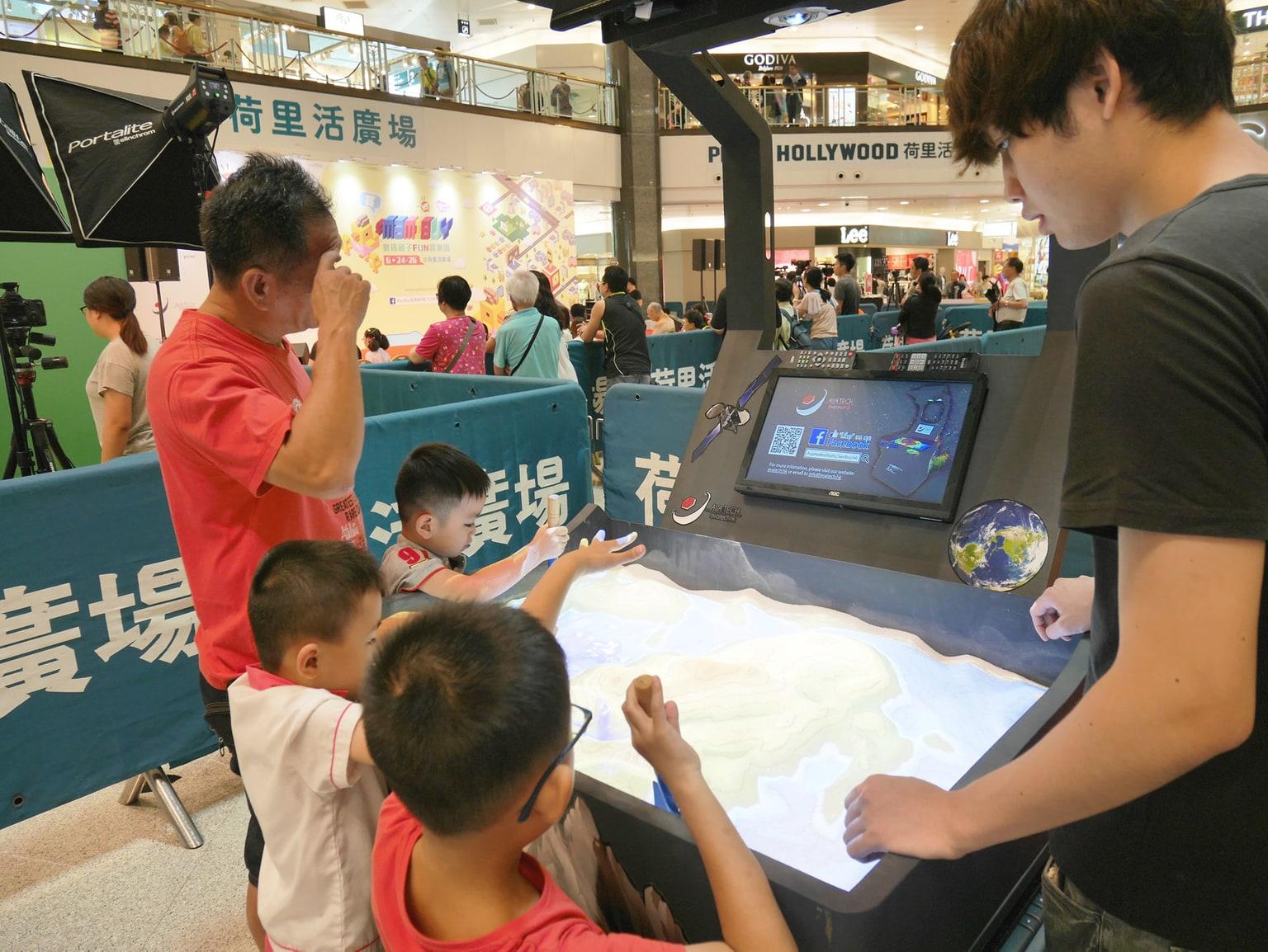 AR Sandbox in 荷里活廣場