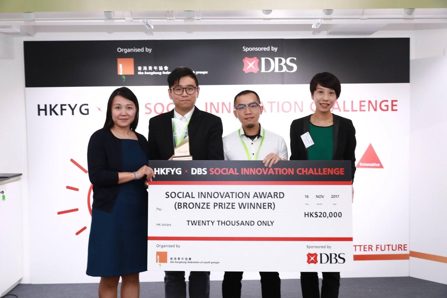 「香港青年協會 x 星展社會創新挑戰賽」社會創新銅獎