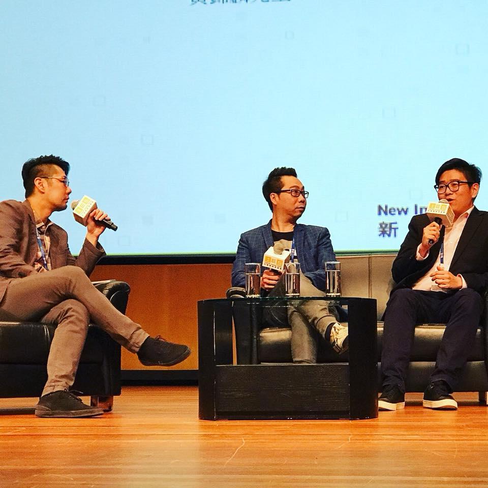 互聯網經濟峰會2018 – HKICT AWARDS 得獎創業家分享