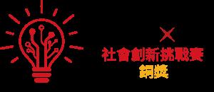 DBS_logo_CN-bulb-1-300x130